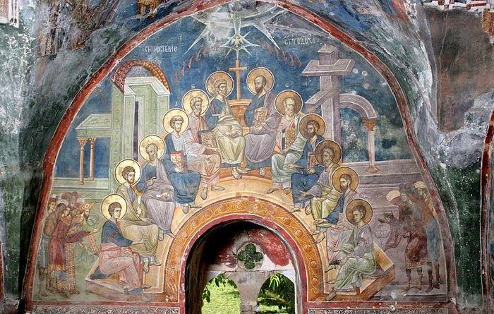 Пятидесятница. Печская патриархия, Сербия. XIV в.