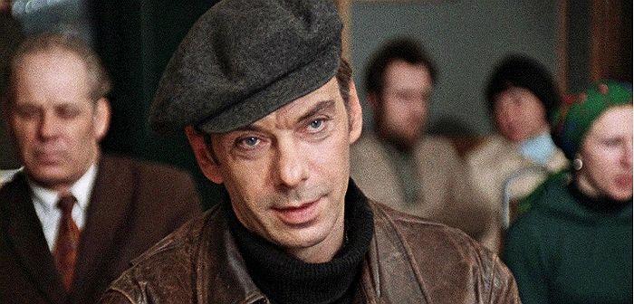 Гоша, герой к/ф «Москва слезам не верит»