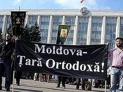 """Молдавская митрополия в день празднования Дня Европы проведет в Кишиневе """"Марш семьи"""""""