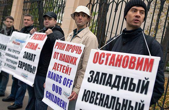 Пикет против ювенальной политики Европы. Фото: Александра Краснова/ТАСС