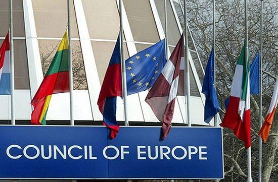 Совет Европы. Фото: vseruss.com