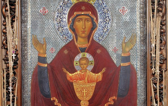 """The Inexhaustible Cup"" wonderworking icon of the Holy Theotokos"