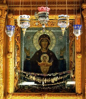 "The wonderworking Icon of the Mother of God, ""The Inexhaustible Cup"""