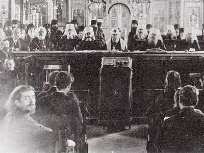 Лекция 31. Поместный собор 1917–1918 гг. и первые годы гражданской войны