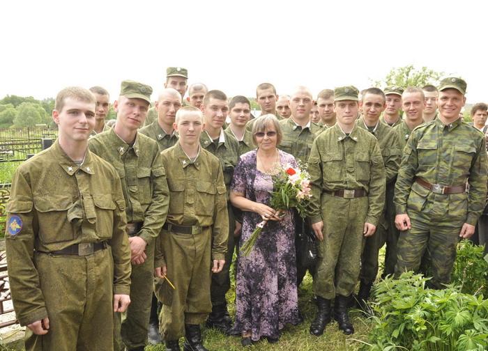 Любовь Васильевна Родионова