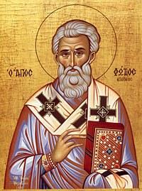 Свт. Фотий, патриарх Константинопольский