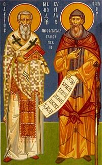 Славянские первоучители равноапостольные епископ Мефодий и Кирилл Философ