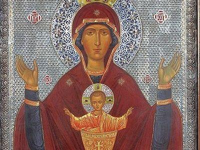Икона Мајке Божије «Неисцрпна Чаша»