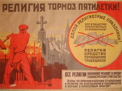 Лекция 32. Русская Православная Церковь в 1925-1945 годах