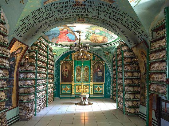 Костницы Русских святогоских обителей Кслургу, Андреевского скита и Пантелеимонова монастыря на Святой Горе Афон