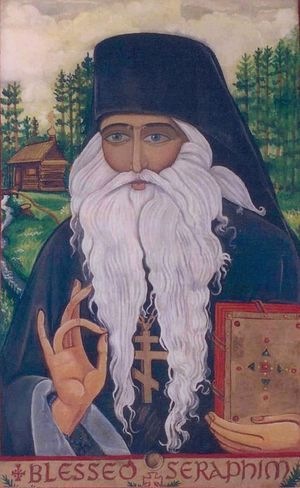 Blessed Seraphim Rose, the pre-eminent modern interpreter of Creation