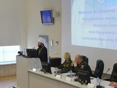 Выступление в Военном университете Министерства обороны Российской Федерации