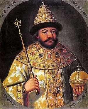 Tsar Boris Godunov. Wikipedia.