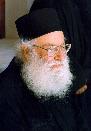 Старец Афанасий (Митилинеос)