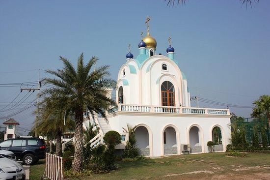 Тајланд. Патаја. Храм Покрова Пресвете Богородице.