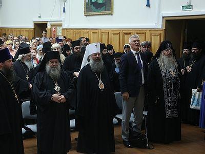 В Екатеринбурге завершилась международная конференция «Святоотеческое наследие в свете афонских традиций: духовное руководство»