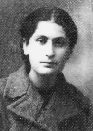 Мария Вассопулу