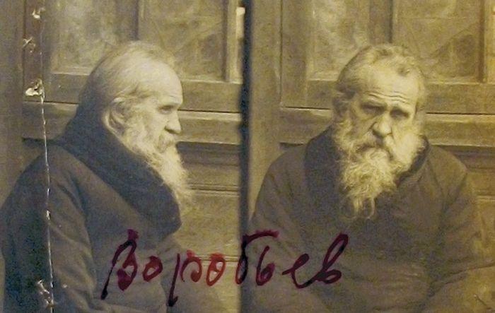 Фото протоиерея Владимира Воробьева из следственного дела 1926–1927 годов