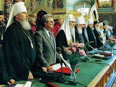 Лекция 34. Русская Православная Церковь в 1970-1988 гг.