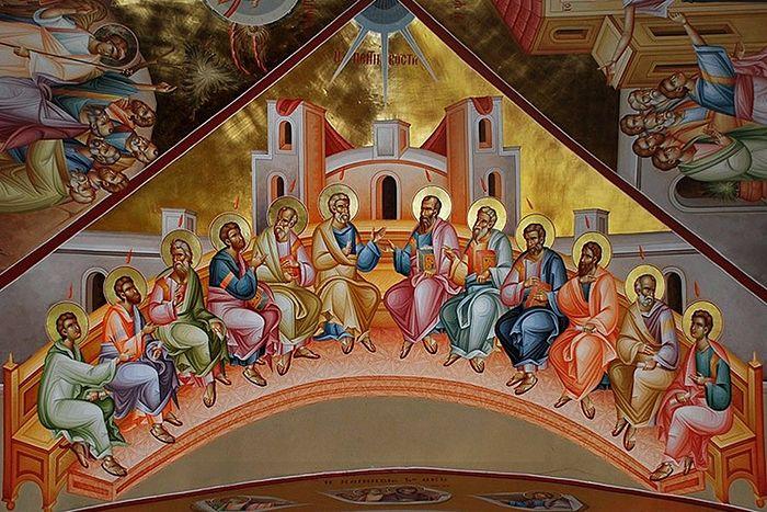 Пятидесятница Сошествие Святого Духа