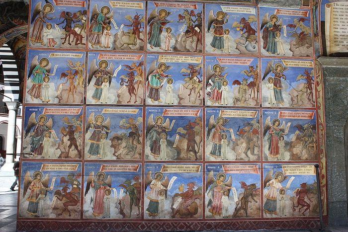 The tollhouses. Fresco in the Monastery of St. John of Rila, Bulgaria.