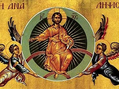 From the Ascension upon the Cross to the Ascension to Heaven