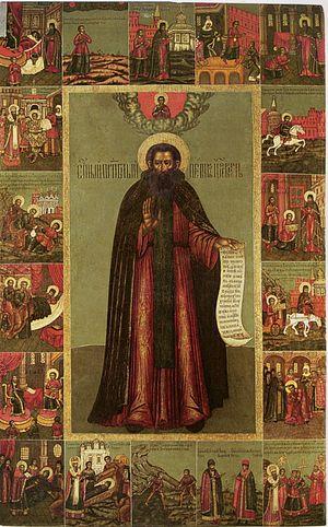 Преподобный Петр царевич Ордынский