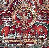 Шитое изcображение государственноо герба и столицы России XVII в.