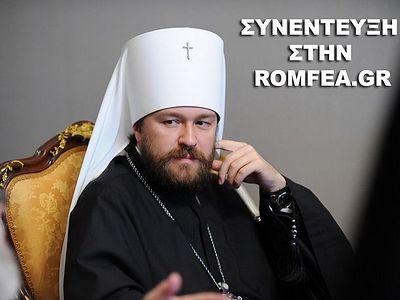 «Искренне надеюсь, что Святейший Патриарх Варфоломей проявит присущие ему мудрость, смирение и спокойствие»
