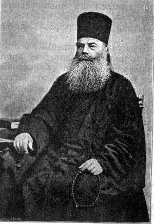 иеромонах Пантелеймон