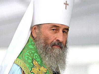 Митрополит Онуфрий: «Это собрание уже не будет Великим и Святым Всеправославным собором»