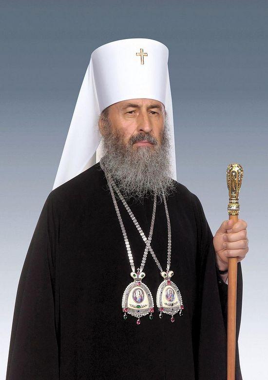Онуфрий, Блаженнейший Митрополит Киевский и всея Украины