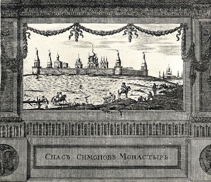 Симонов монастырь в начале XVIII в.