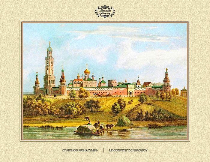 Л. Бишбуа. Симонов монастырь. 1846