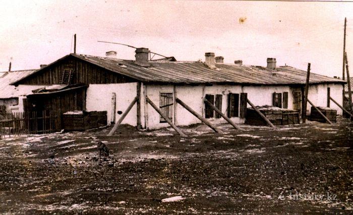 Бараки в Старом городе. г. Караганда. 1947 г.