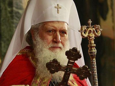 Болгарский Патриарх сделал обращение по поводу гей-парада в Софии