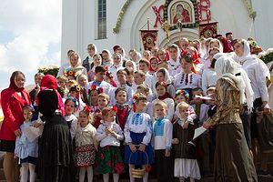 Украина и Православие. 240295.p