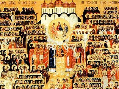 Пути святости в современном мире