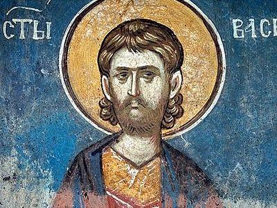 Святой Василиск – друг Святителя Иоанна Златоуста