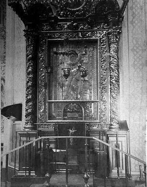 Боголюбская икона. 1915 г.