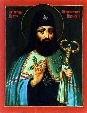 St. Peter Mogila