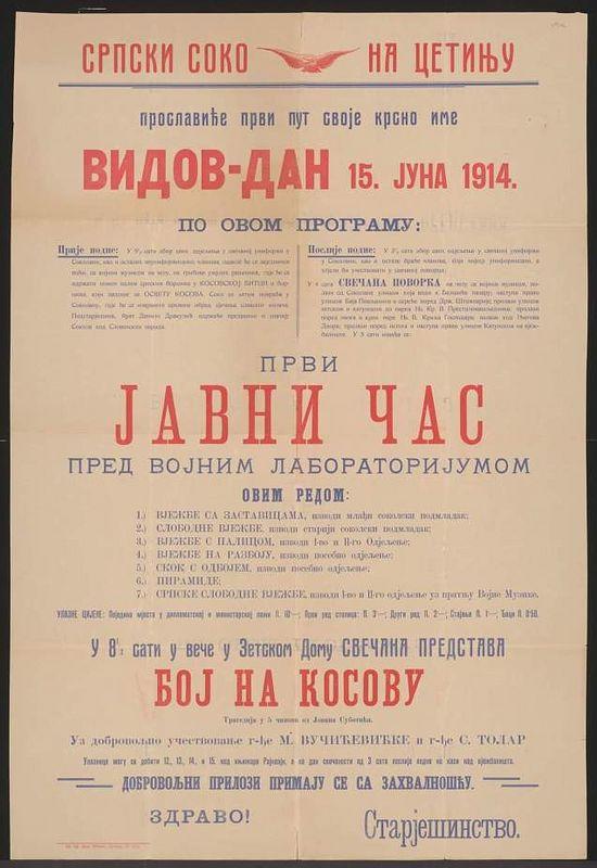 Plakat proslave 1914g 281x409 Прослава Видовдана у краљевини Црној Гори 1914. г. у организацији удружења Српски соко на Цетињу