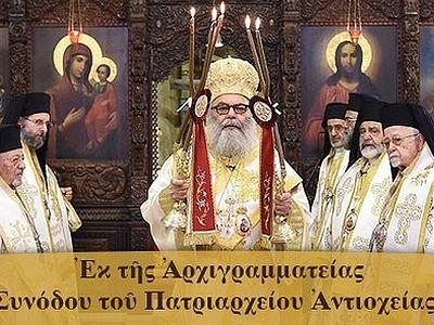 Антиохийская Церковь не признает встречу на Крите «Великим и Святым Собором»