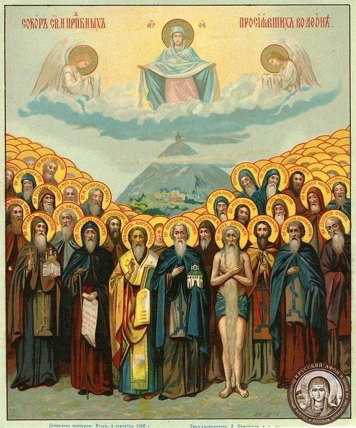 The icon of all Venerable Fathers who have shone forth in the Russian Athonite St. Panteleimon's Monastery