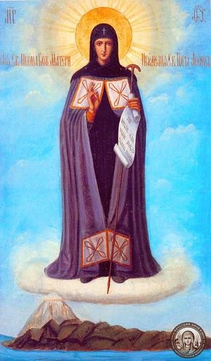 """The """"Abbess of Holy Mount Athos"""" icon of the Mother of God at the Russian St. Panteleimon's Monastery on Mt. Athos"""