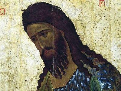 Рождество честного славного Пророка, Предтечи и Крестителя Господня Иоанна (+ВИДЕО)