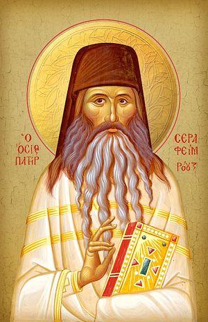 Fr. Seraphim Rose, Fr. Alexey's spiritual father