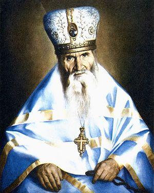Старец Севастиан Карагандинский