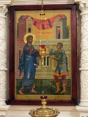 "The icon, ""Healing of a Deafblind Man"""