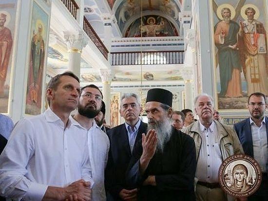 Собор Старого Руссика
